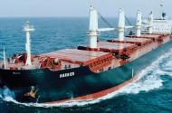 Podatki marynarskie: 2018 rok nowa umowa podatkowa z USA?