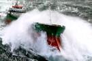 Podatki marynarskie: Urzędy Skarbowe ścigają marynarzy za przestępstwa skarbowe