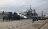 Uroczyste podniesienie bandery i proporca MW na ORP Ślązak [foto]