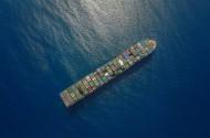 IMO 2020 - noworoczna rewolucja w branży morskiej i naftowej (analiza)