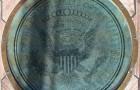 fot. Prezydencka pieczęć