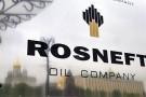 Irak: Nowy kontrakt naftowy rosyjskiego Rosnieftu z Regionem Kurdystanu