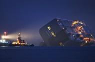 Port State Control – uwarunkowania prawne