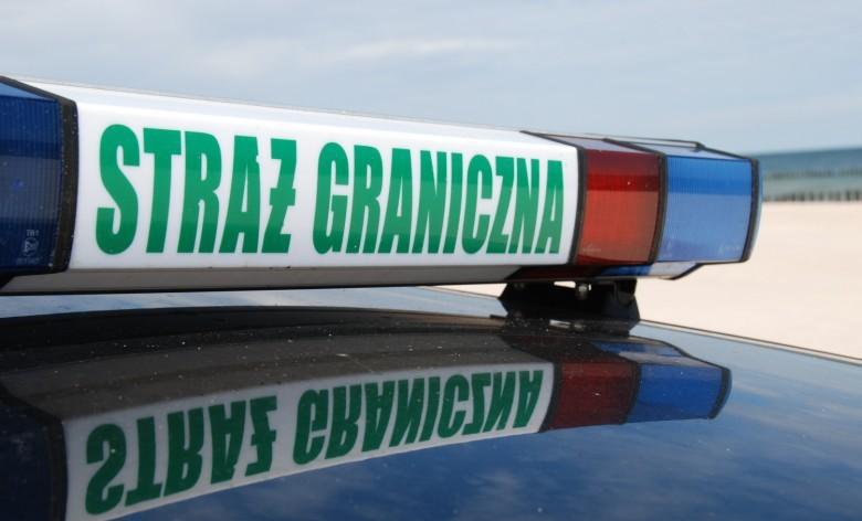 Zieliński: Pracujemy nad nowym programem dla służb mundurowych - GospodarkaMorska.pl