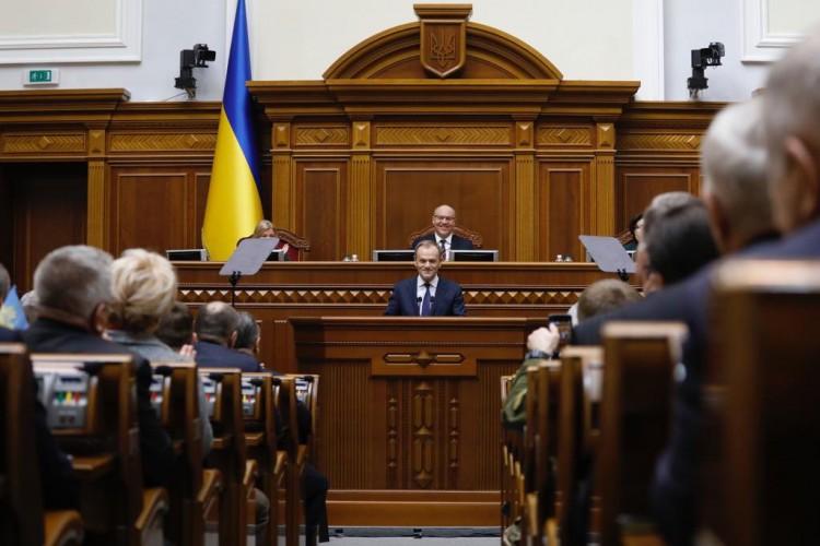 Tusk: Nie może być sprawiedliwej Europy bez niepodległej Ukrainy - GospodarkaMorska.pl