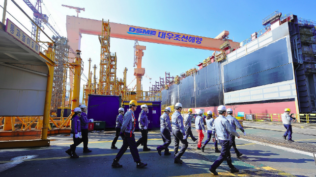 Udziałowcy zatwierdzili fuzję dwóch koreańskich gigantów stoczniowych - GospodarkaMorska.pl