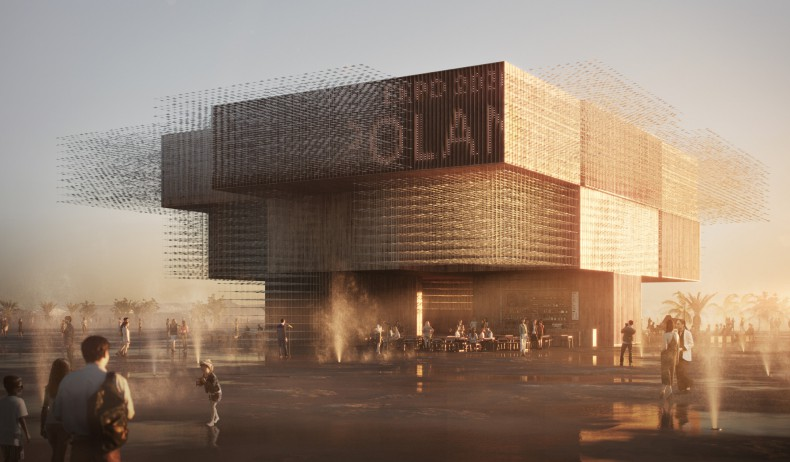 EXPO 2020 w Dubaju wsparciem dla ekspansji międzynarodowej polskich firm. Rusza druga edycja Programu Partnerskiego - GospodarkaMorska.pl