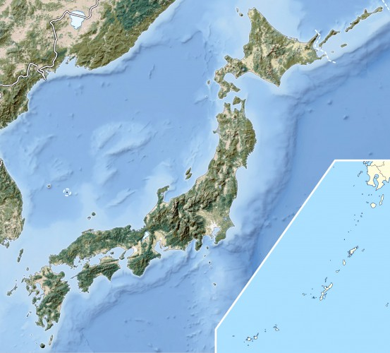 Rosja chce śledztwa ws. incydentu nad Morzem Japońskim - GospodarkaMorska.pl