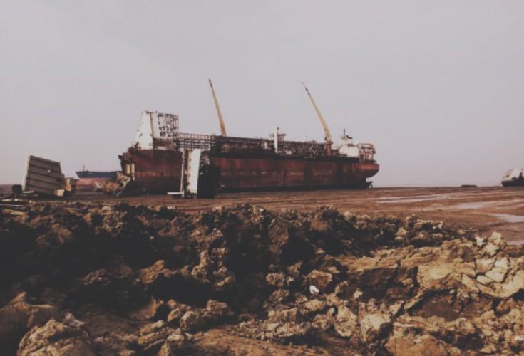 Bangladeski sąd uznał plażowanie FPSO Maerska w 2016 roku za nielegalne - GospodarkaMorska.pl