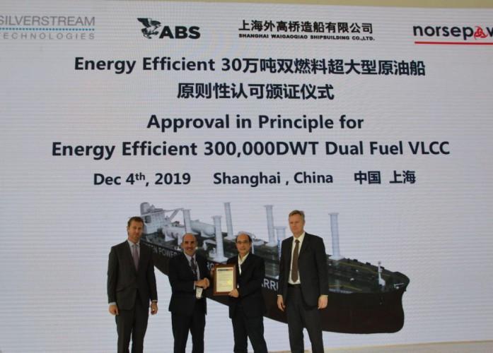 Norsepower zakończył projekt stworzenia energooszczędnego tankowca VLCC - GospodarkaMorska.pl