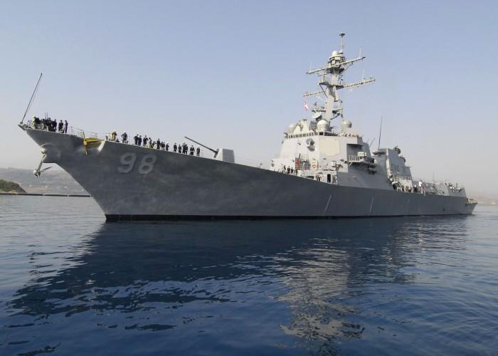 Marynarka wojenna USA przejęła transport irańskiej broni i części rakiet - GospodarkaMorska.pl
