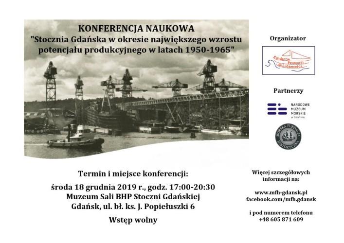 Konferencja naukowa o działalności produkcyjnej dawnej Stoczni Gdańskiej - GospodarkaMorska.pl