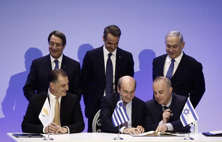 Izrael, Cypr i Grecja zawarły umowę ws. budowy gazociągu EastMed - GospodarkaMorska.pl