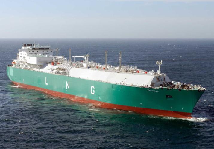 Francja zwiększa import gazu LNG, ceny surowca w 2020 roku będą spadać - GospodarkaMorska.pl
