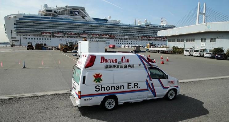 Japonia przekaże uwięzionym na Diamond Princess ponad 2000 I'Phonów - GospodarkaMorska.pl