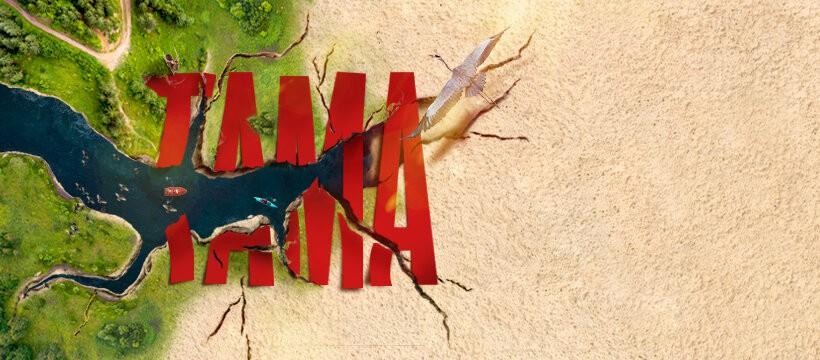 """""""Nie tamujmy rzek, niech płyną"""" - apeluje WWF Polska w Godzinę dla Ziemi WWF - GospodarkaMorska.pl"""