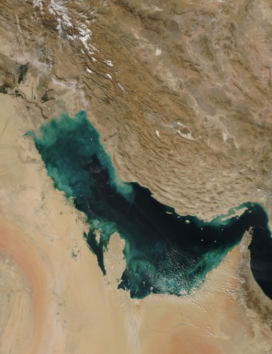 Incydent amerykańsko-irański w Zatoce Perskiej (wideo) - GospodarkaMorska.pl