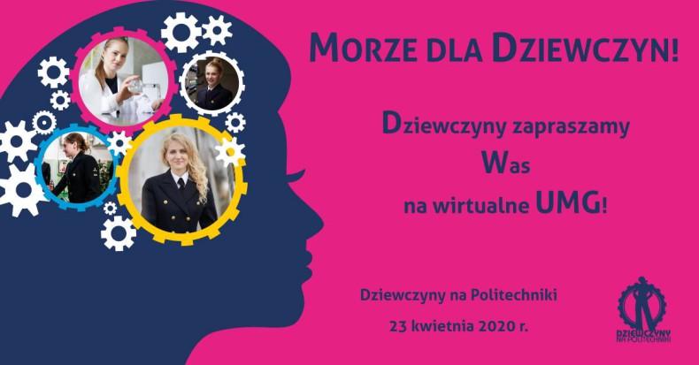 Dzień Otwarty dla dziewczyn na Uniwersytecie Morskim - GospodarkaMorska.pl