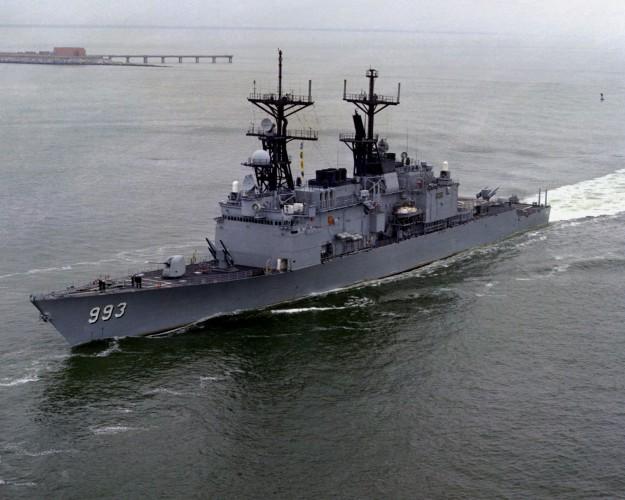 Na pokładzie niszczyciela USS Kidd do 33 wzrosła liczba zakażonych koronawirusem - GospodarkaMorska.pl