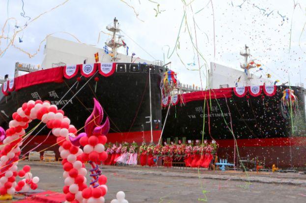 Ochrzczono dwie nowe jednostki armatora Yang Ming w stoczni CSBC - GospodarkaMorska.pl