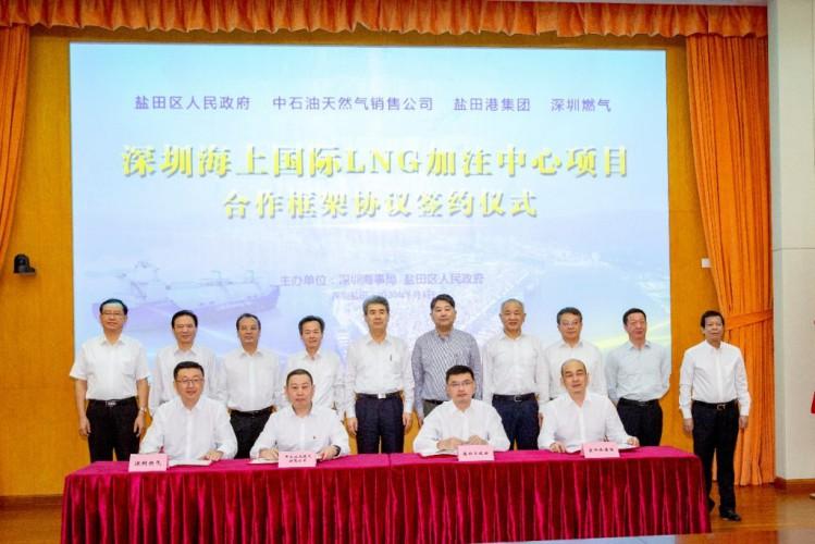 Chińskie Shenzhen chce zostać międzynarodowym centrum bunkrowania LNG - GospodarkaMorska.pl