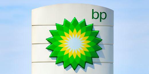 BP zwolni 15 procent swoich pracowników do końca roku - GospodarkaMorska.pl