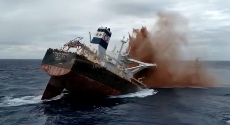 Zatopiono masowiec Stellar Banner u wybrzeży Brazylii (wideo) - GospodarkaMorska.pl