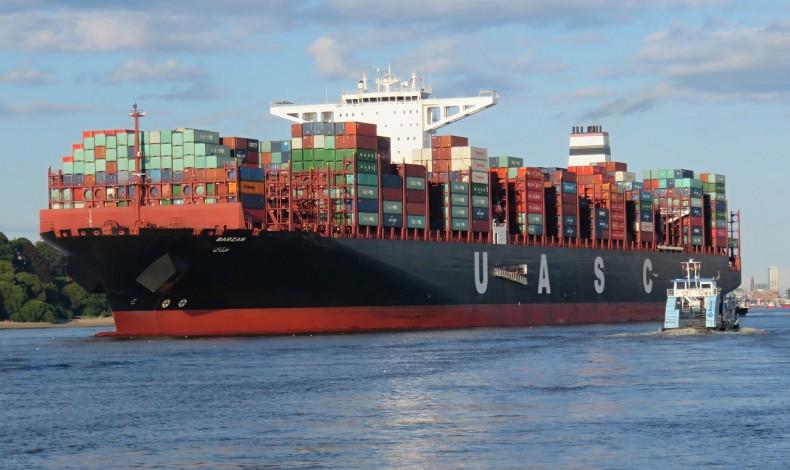 Wielka Brytania chce przystąpić do umowy o wolnym handlu na Pacyfiku - GospodarkaMorska.pl