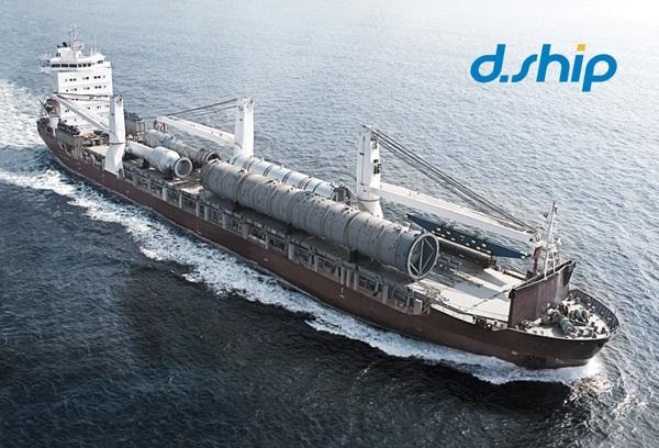 Pojawił sią nowy gracz na oceanicznym rynku transportowym - GospodarkaMorska.pl