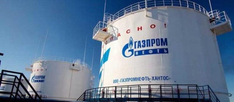 """""""FAZ"""": W Niemczech narasta krytyka wobec Nord Stream 2 - GospodarkaMorska.pl"""