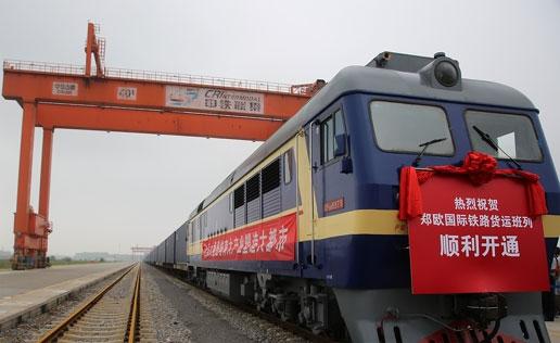 Pierwszy pociąg towarowy z Chin przybył do Londynu - GospodarkaMorska.pl