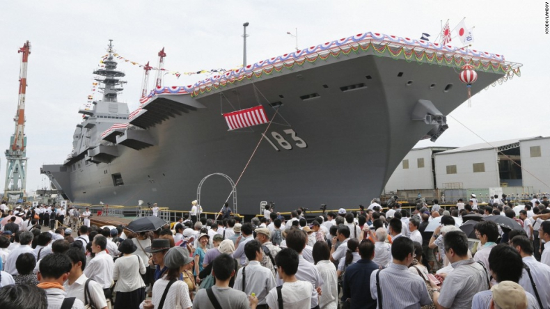 Japonia z kolejnym wielkim okrętem - GospodarkaMorska.pl