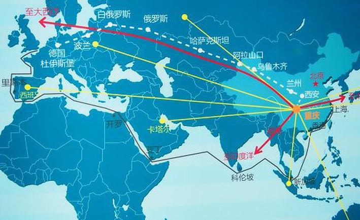 Japonia: Rząd zainteresowany współpracą w ramach Pasa i Szlaku - GospodarkaMorska.pl