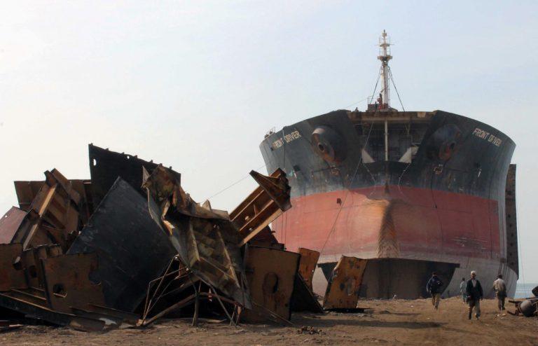 Europejscy armatorzy nie rezygnują ze złomowania statków w zagranicznych stoczniach - GospodarkaMorska.pl