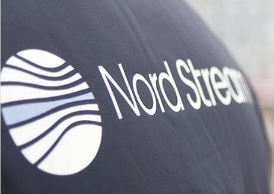 Spotkanie w sprawie Nord Stream 2 w Szczecinie - GospodarkaMorska.pl