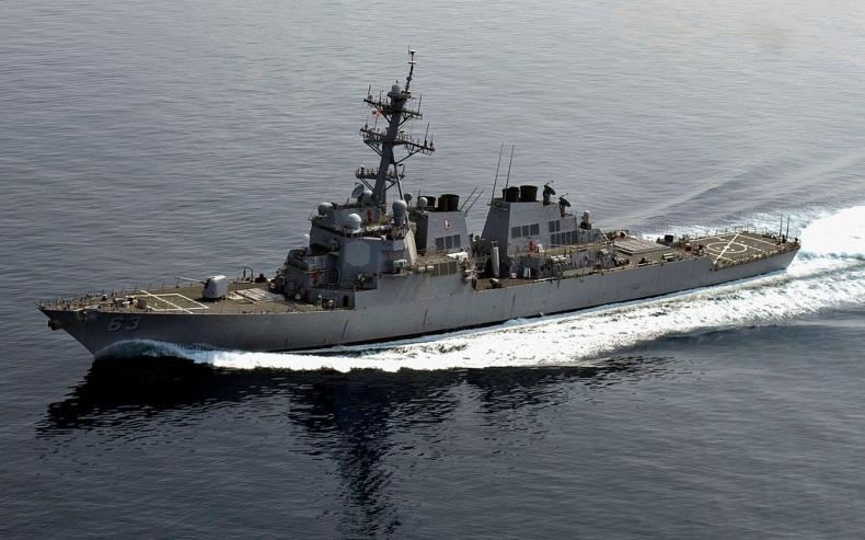 Niszczyciel USA przepłynął koło spornej wyspy na Morzu Południowochińskim - GospodarkaMorska.pl