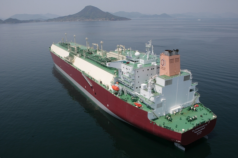 Niemiecki Uniper i singapurski Pavilion Gas będą współpracować na rynku LNG - GospodarkaMorska.pl