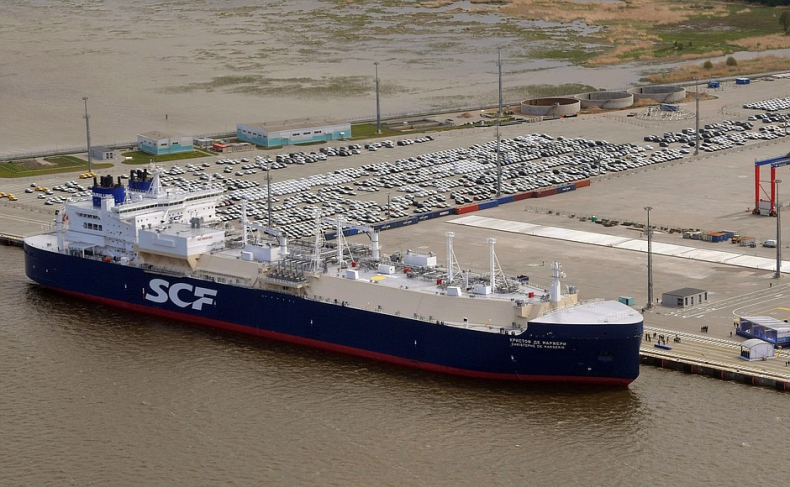 Japońskie Mitsubishi zainteresowane rosyjskim projektem Arctic LNG 2 - GospodarkaMorska.pl
