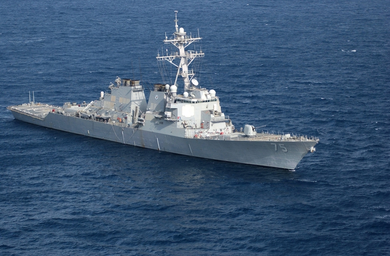 Amerykański niszczyciel rakietowy zawinął do portu w Odessie - GospodarkaMorska.pl