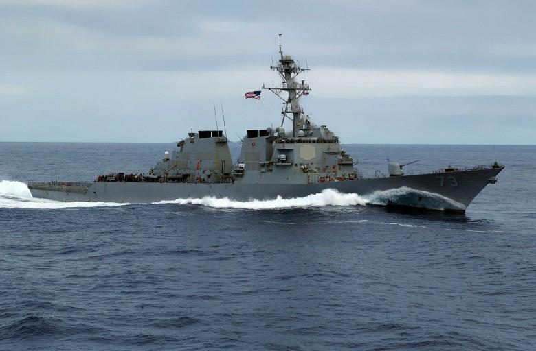 Pompeo: USA obronią Filipiny w razie konfliktu na Morzu Południowochińskim - GospodarkaMorska.pl