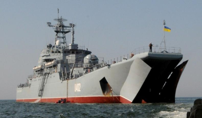USA: Pentagon udzieli Ukrainie pomocy militarnej w wysokości 250 mln USD - GospodarkaMorska.pl