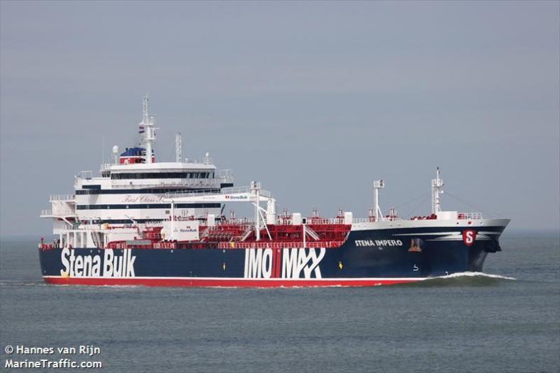 Brytyjskie media: Brytyjski tankowiec przejęty przez Iran - GospodarkaMorska.pl