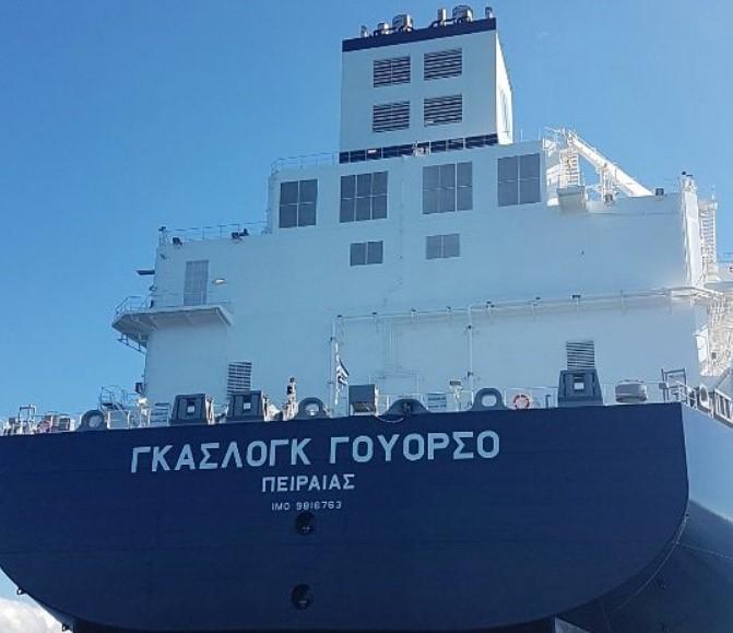 Gaslog odebrał gazowiec LNG z polskim akcentem - GospodarkaMorska.pl