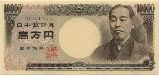Inwestorzy poszukują bezpieczeństwa, windując ceny japońskiego jena - GospodarkaMorska.pl