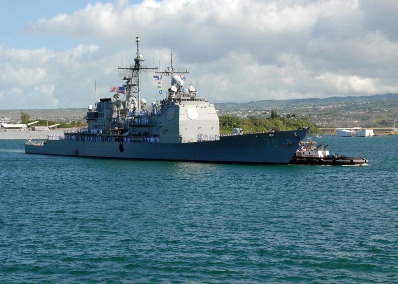 Chiny nie wyraziły zgody na wizytę w Hongkongu dwóch okrętów USA - GospodarkaMorska.pl