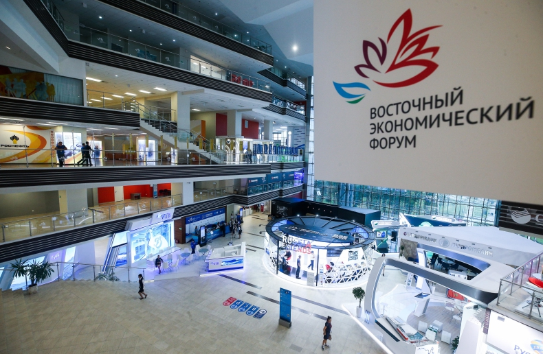 Rozpoczęło się 5. Wschodnie Forum Ekonomiczne we Władywostoku - GospodarkaMorska.pl