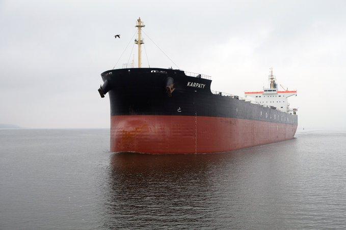 Do Portu Szczecin zawinęły Karpaty, jeden z największych statków PŻM - GospodarkaMorska.pl