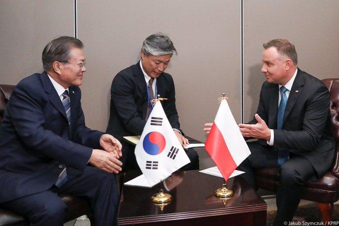 Andrzej Duda spotkał się z prezydentem Korei Południowej - GospodarkaMorska.pl