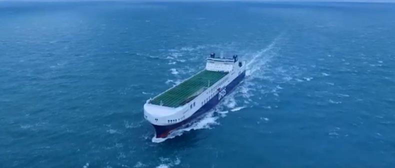 DFDS odebrał kolejnego giganta ro-ro. To trzeci z serii olbrzymów powstających dla armatora w Chinach - GospodarkaMorska.pl