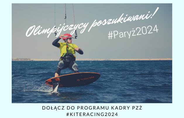 Przyszli olimpijczycy poszukiwani! - GospodarkaMorska.pl